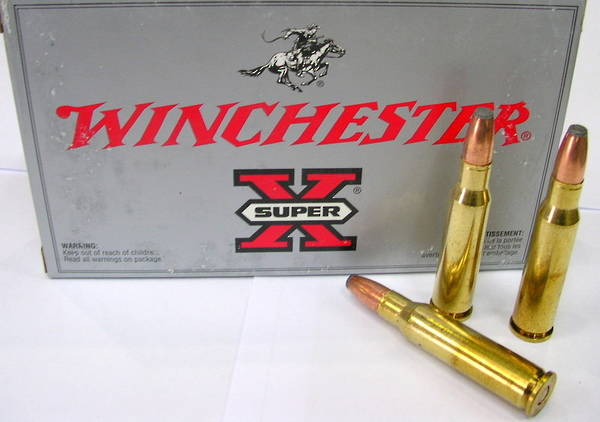 Winchester Super X 223 Rem 64gr PP 20 Rounds