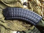 AK47 30 Round Spear Magazine 7.62x39